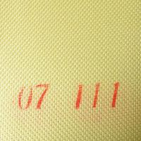 Buy cheap Cross jacquard Oxford fabrics Product  07 111 from wholesalers