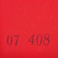 Buy cheap Cross jacquard Oxford fabrics Product  07 408 from wholesalers