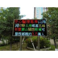 Buy cheap Led Display Panel from wholesalers