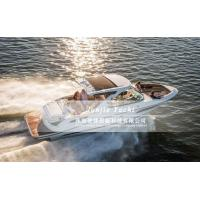 Buy cheap Yacht 350 Yacht from wholesalers