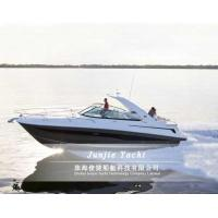 Buy cheap Yacht 370 Yacht from wholesalers