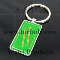 Buy cheap KEYCHAIN KEYRING Billiard Keychains, Billiard Keyring JX0142 from Wholesalers