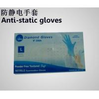 Buy cheap ink-jet print machine Anti-static gloves from Wholesalers