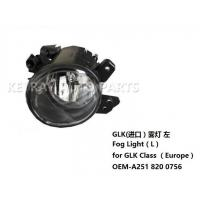 Buy cheap Daytime Running Light For GLK Class (Europe) from wholesalers