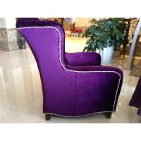 Buy cheap Modern furniture sofa 11 from wholesalers