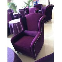 Buy cheap Modern furniture sofa 10 from wholesalers