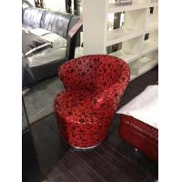 Buy cheap Modern furniture sofa 2 from wholesalers