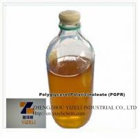 Buy cheap Exporting quality product Polyglycerol polyricinoleate(PGPR) from wholesalers