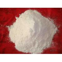 Buy cheap Sodium Stearoyl Lactylate(SSL) from wholesalers