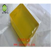 Buy cheap 2015 high quality hma for medical and bottle use from wholesalers