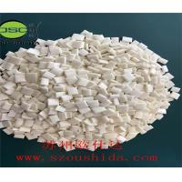 Buy cheap hot melt adhesive for bookbinding glue from wholesalers