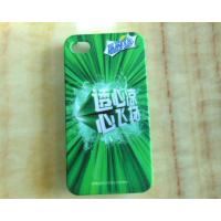 Iphone4/4S phone protective cover