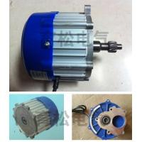 Buy cheap Brushless DC Motor from Wholesalers