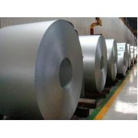 Buy cheap HOT ROLLED /COLD ROLLED COILD/galvanized coils from Wholesalers