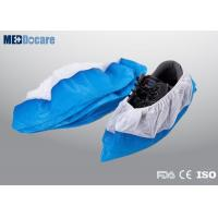 Buy cheap Workman PPE shoe covers ultra sonic machine seal waterproof and anti skid from Wholesalers