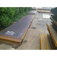 China astm a36 carbon steel plate price per kg on sale