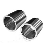 Buy cheap Bushing from wholesalers