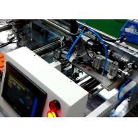Buy cheap Non-standard equipment Automatic film pasting machine from wholesalers