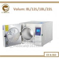China Autoclave and sealing machine EJ-22L on sale
