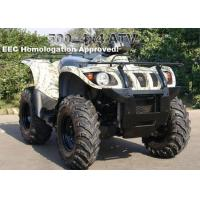 Buy cheap ATV500-2 (EEC/COC Approved) from Wholesalers